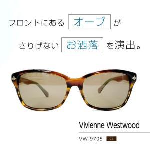 ヴィヴィアンウエストウッド 【VivienneWestwood】 VW-9705 CB メンズ サングラス 【送料無料】