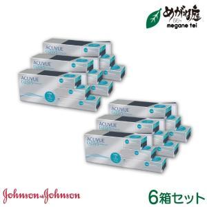 ◆ワンデーアキュビュー オアシス 90枚パック 6箱セット ◆ジョンソン&ジョンソン ◆1日 使い捨...