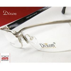 【メガネ度付】Dixon Collection Eyewear ハーフリム Silver ダブルブリッジ 眼鏡一式 《送料無料》】+カラーレンズ無料キャンペーン中【伊達メガネ対応】