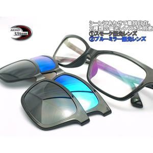 ◆度数入力時の注意 ※度付きにてご利用いただく際には、〔 瞳孔間距離 PD値 〕を必ず入力してくださ...