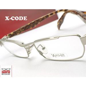 【メガネ度付】 X-code Eyewear フルリム Silver ダブルブリッジ 眼鏡一式 《今だけ送料無料》】+カラーレンズ無料キャンペーン中【伊達メガネ対応】