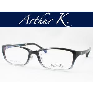 Arthur.K(アーサーケー) メガネフレーム AK-229-3 軽量 弾性樹脂 セルフレーム