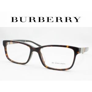 BURBERRY バーバリー メガネフレーム BE2206D-3002 【国内正規品】