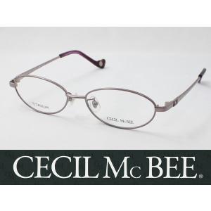 CECIL McBEE セシルマクビー メガネフレーム CMF-3012-4 メタルフレーム|meganezamurai