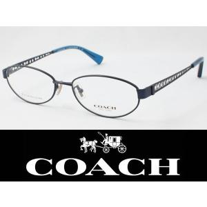 COACH コーチ メガネフレーム HC5061TD-9047 【国内正規品】 meganezamurai