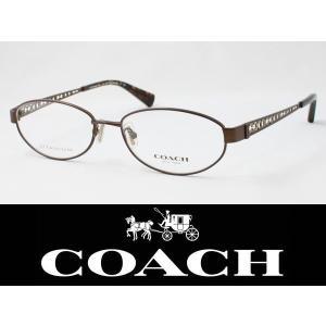 COACH コーチ メガネフレーム HC5061TD-9076 【国内正規品】 meganezamurai