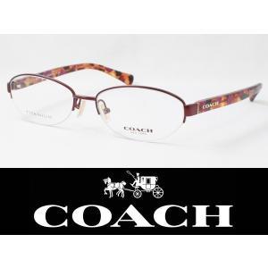 COACH コーチ メガネフレーム HC5081TD-9048 【国内正規品】 meganezamurai