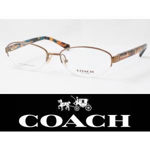 COACH コーチ メガネフレーム HC5081TD-9242 【国内正規品】 meganezamurai