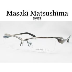 マサキマツシマ MF-1153-3 メガネフレーム レンズ入れ替え可 日本製|meganezamurai