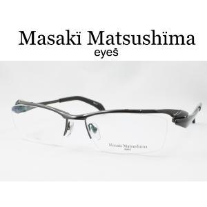 マサキマツシマ MF-1153-4 メガネフレーム レンズ入れ替え可 日本製|meganezamurai