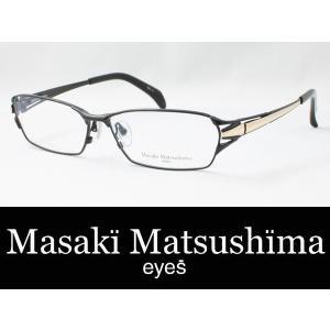 マサキマツシマ MF-1190-4 メガネフレーム レンズ入れ替え可 日本製|meganezamurai