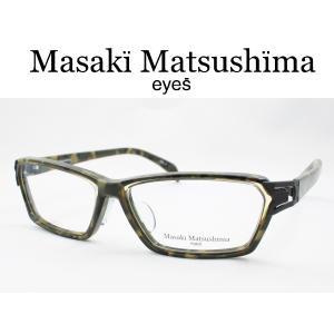 マサキマツシマ MF-1198-1 メガネフレーム レンズ入れ替え可 日本製|meganezamurai