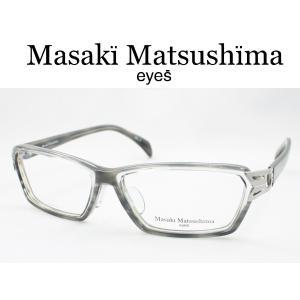 マサキマツシマ MF-1198-3 メガネフレーム レンズ入れ替え可 日本製|meganezamurai