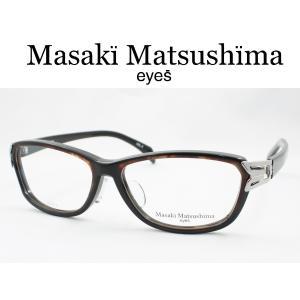 マサキマツシマ MF-1199-4 メガネフレーム レンズ入れ替え可 日本製|meganezamurai
