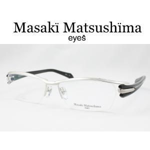 マサキマツシマ MF-1200-2 メガネフレーム レンズ入れ替え可 日本製|meganezamurai
