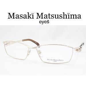 マサキマツシマ MF-1202-1 メガネフレーム レンズ入れ替え可 日本製|meganezamurai
