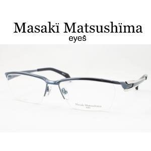 マサキマツシマ MF-1205-2 メガネフレーム レンズ入れ替え可 日本製|meganezamurai