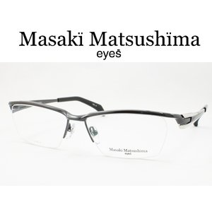 マサキマツシマ MF-1205-4 メガネフレーム レンズ入れ替え可 日本製|meganezamurai