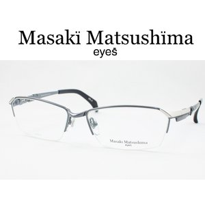 マサキマツシマ MF-1206-3 メガネフレーム レンズ入れ替え可 日本製|meganezamurai