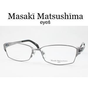 マサキマツシマ MF-1207-2 メガネフレーム レンズ入れ替え可 日本製|meganezamurai