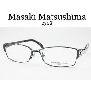 マサキマツシマ MF-1207-4 メガネフレーム レンズ入れ替え可 日本製|meganezamurai
