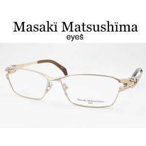 マサキマツシマ MF-1208-1 メガネフレーム レンズ入れ替え可 日本製|meganezamurai