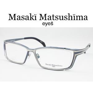 マサキマツシマ MF-1209-3 メガネフレーム レンズ入れ替え可 日本製|meganezamurai