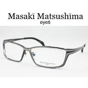 マサキマツシマ MF-1209-4 メガネフレーム レンズ入れ替え可 日本製|meganezamurai