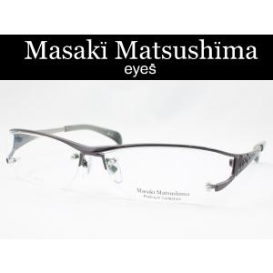 マサキマツシマ プレミアムコレクション MFP-537-2 メガネフレーム 日本製 【日本国内限定販売】|meganezamurai