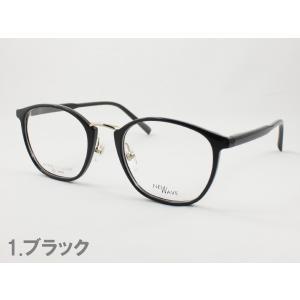 軽量メガネ 薄型非球面レンズセット NW-3022 変形に強いTR-90 度付き対応 近視 遠視 老...