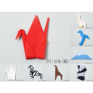 折り紙で作る動物をモチーフにした【プッチペット】はポリエステル素材で作られた眼鏡レンズや液晶画面など...
