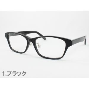 大きな2Lサイズメガネ 【3色展開】 薄型非球面レンズセット PS-200 度付き対応 近視 遠視 ...