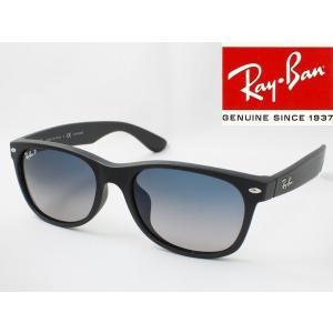 Ray-Ban レイバン 偏光サングラス RB2132F 601S/78 55サイズ NEW WAY...