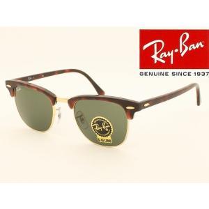 Ray-Ban レイバン サングラス RB3016 W036...