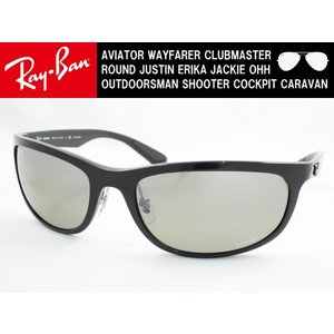 Ray-Ban レイバン 偏光サングラス RB4265-60...