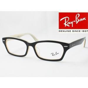 【国内正規認定商品】 Ray-Ban レイバン メガネフレーム RX5344D 2464