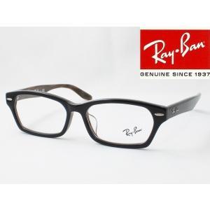 【国内正規認定商品】 Ray-Ban レイバン メガネフレーム RX5344D 5465
