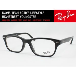 【国内正規認定商品】 Ray-Ban レイバン メガネフレーム RX5345D 2000