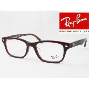 【国内正規認定商品】 Ray-Ban レイバン メガネフレーム RX5345D 5464