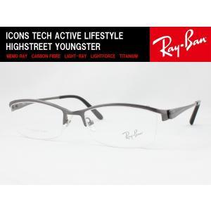 【国内正規認定商品】 Ray-Ban レイバン メガネフレーム RX8723D-1047