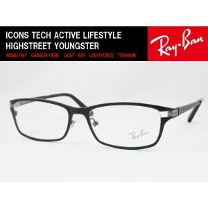 【国内正規認定商品】 Ray-Ban レイバン メガネフレーム RX8727D-1074