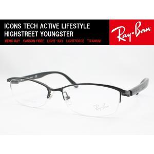 【国内正規認定商品】 Ray-Ban レイバン メガネフレーム RX8731D-1119 TITANIUM