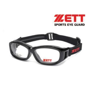 ZETT ゼット スポーツゴーグル ZT-301 度付きレンズセット 小学生高学年〜中学生サイズ スポーツアイガードの画像