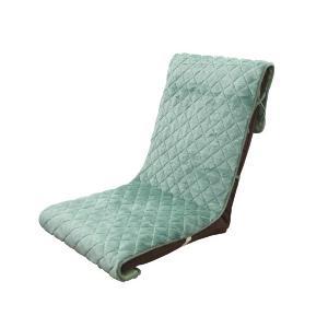 ネクスト(Next) 座椅子カバー ふわふわ起毛 あったかチェアカバー 48x145cm megaplain