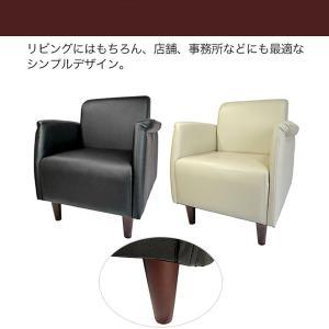 ソファ 1人掛ソファ PVCレザー クレア コンパクトソファ|megaplain|02