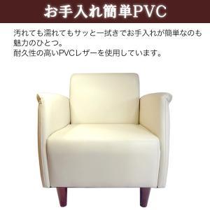 ソファ 1人掛ソファ PVCレザー クレア コンパクトソファ|megaplain|03