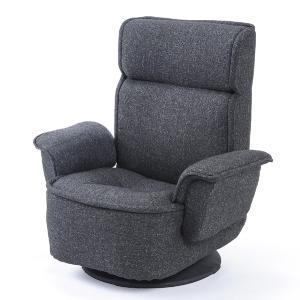 送料無料 座椅子 座いす 座イス 肘掛け 肘付 回転 レバー式 リクライニング グリッジョ|megaplain