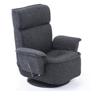 送料無料 座椅子 座いす 座イス 肘掛け 肘付 回転 レバー式 リクライニング グリッジョ|megaplain|02