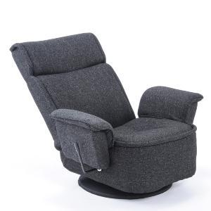送料無料 座椅子 座いす 座イス 肘掛け 肘付 回転 レバー式 リクライニング グリッジョ|megaplain|03