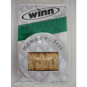 Winn ウィン ロッドラップ SOW11-25CTR-NAT megaproductjp